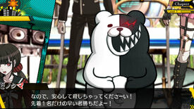 Image for Murder time! Danganronpa V3 PC release confirmed