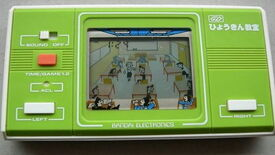 Image for Handheld History makes all those ridiculous LCD games available for free