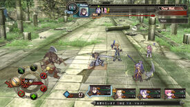 Image for Romance-o-battle: Agarest 2 Ported To PC