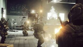 Image for Have You Played... Battlefield 4?