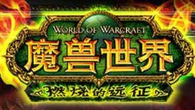 Image for China Bans Foreign MMO Investment