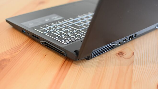 A rear view of the Gigabyte G5 gaming laptop, showing its exhaust vents.
