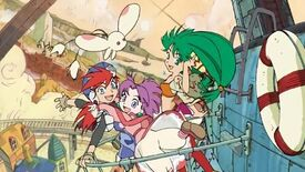 Image for Have You Played... Grandia?
