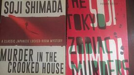 Image for Have you read... Japanese crime fiction?