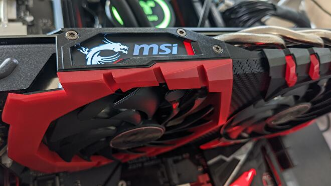 A close-up of the MSI logo on an MSI Radeon RX 580 Gaming X graphics card.