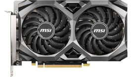 Image for Get a £15 Steam voucher when you buy an AMD RX 5500 XT from MSI