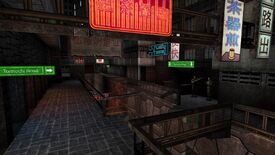 Image for Future Perfect: Deus Ex New Vision Mod Completed