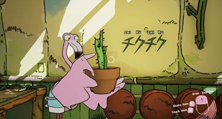A flamingo holds a cactus in Onomatopeya