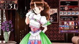 Image for Have You Played... Princess Maker 2?