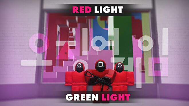 """Three Roblox characters in Squid Game guard costumes stand against a garish multi-coloured background. Text in image reads """"Red Light Green Light""""."""