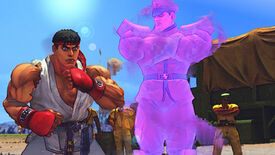 Image for Hey, What Happened To Street Fighter IV PC?