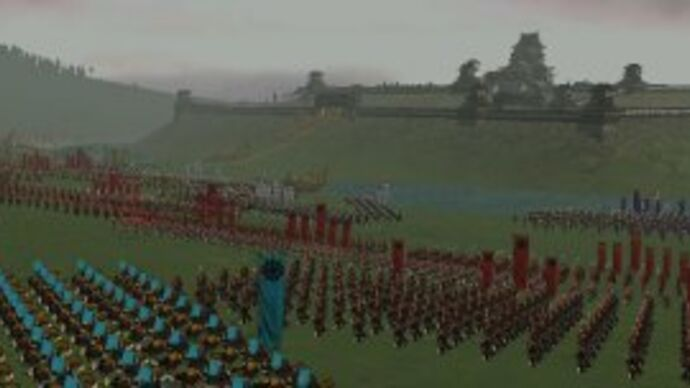 Image for The Making of: Shogun: Total War