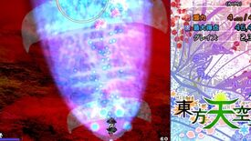 Image for Touhou 16 shoots onto Steam