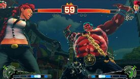 Image for Fight At The End Of The Tunnel: SSFIV PC?