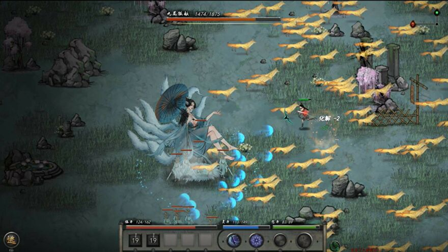 A screenshot of Tales Of Immortal showing a grassy landscape on which a woman with a parasol sits, surrounded by foxes, while a smaller woman attacks her.