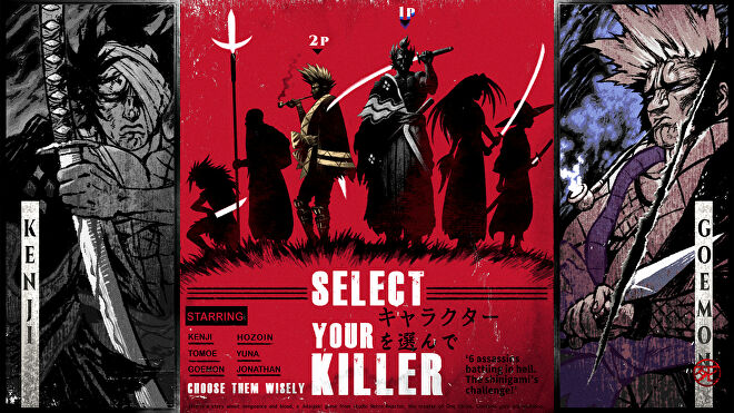 The character select screen from Two Strikes, a fighting game.