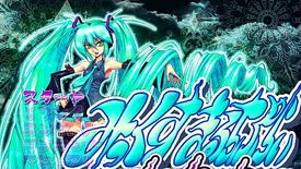 Image for The strange retro world of Vocaloid fan games