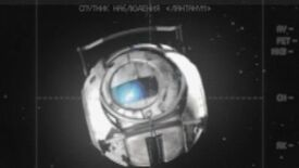 Image for Valve VGA Vid Appears To Offer HL3 Clues