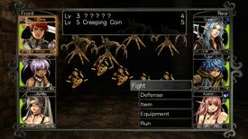 Image for Wizardry: Labyrinth Of Lost Souls comes to PC today