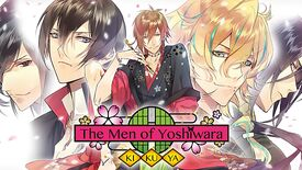 Image for Sweatness and light: The Men of Yoshiwara: Kikuya review